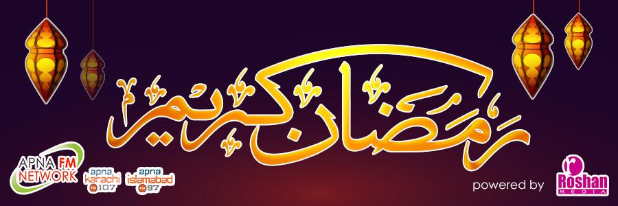 ramadan-2018-website