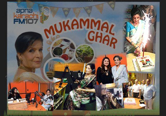 "Zubaida Apa ""The Voice of Mukammal Ghar"""